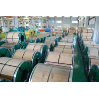China SUS 202 Cold Rolled Steel Coil / Rolled Stainless Steel JIS 8K For Foodstuff wholesale