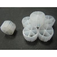 China 16*10mm Size MBBR Filter Media With Virgin HDPE Material And Rapid Carrier Biofilm Formation wholesale