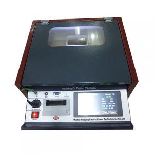 China ASTMD1816 Transformer Oil Breakdown Voltage Test Kit wholesale