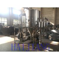 China Industrial Spray Dryer / Spray Drying Machine For Chinese Traditional Medicine Extract wholesale