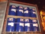 China Pharmaceutical Agrochemical Methanolic Sodium Methoxide Synthesis wholesale
