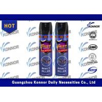 China Water Based Aerosol Insect Fly Killer Spray Jasmine Fragrance 500ML wholesale