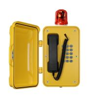 China Heavy Duty Industrial Outdoor Weatherproof TelephonesWith Warning Light wholesale