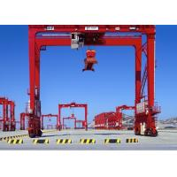 China 60 ton Double Girder Port Container Crane Rubber Tyre for Loading And Unloading wholesale