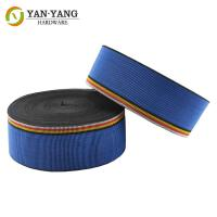 China 5CM Factory Custom Woven High Tenacity Durable Polyester/Nylon Elastic Webbing Tape For Upholstery Furniture Chair wholesale