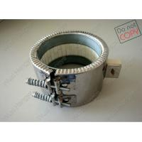 China Holding Tanks Copper Electric Heater ISO Certification Efficient Heat Transfer wholesale