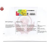 China DVD USB Windows 10 Coa Korean Language 1 GHz Processor Required Win 10 Pro OEM wholesale
