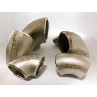 China ANSI JIS Galvanized Steel Pipe Fittings 3 Inch Stainless Steel 90 Degree Elbow on sale