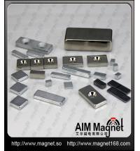 China Strong N35 ndfeb rectangular magnets wholesale