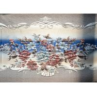 China Long Flower Design Embroidered Curtain Fabric Modern Curtain Fabric wholesale