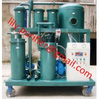 China Lube Oil Water Separator, Oil Dehydration wholesale