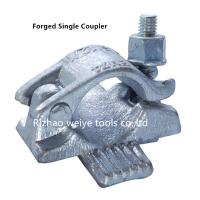 China Forged Scaffolding single coupler / ladder scaffolding pipe couplers wholesale
