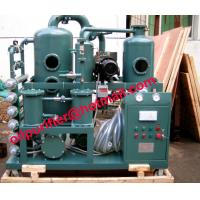 China Transformer Oil Purifier,High Voltage Dielectric Oil Recycling Machine with Pall filter wholesale