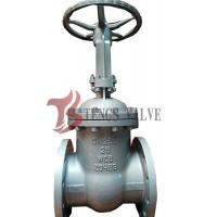 China Din Pn25 Manual Cast Steel Gate Valve , Bolted Cover Metal Seated Gate Valve on sale