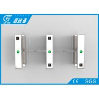 China Automatic IR Sensor Magnetic Swing Gates Barrier Door for school on sale