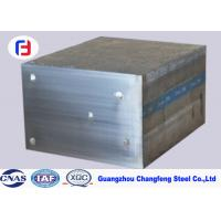 China Die Casting Forged Steel Block 1.2344 / H13 Hot Work Mould Steel Block wholesale