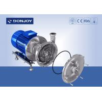 Buy cheap Stainless steel High Purity Pumps centrifugal pump for fluid with ABB motor from wholesalers