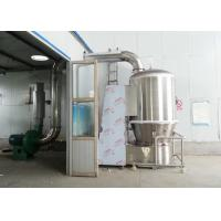 Buy cheap Wet Powder Continuous Fluidized Bed Dryer , Granules Fluidized Bed Processor from wholesalers