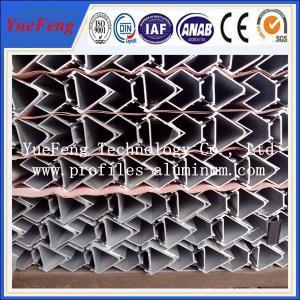 China Top quality aluminum gutter profiles, profil aluminum extruded wholesale