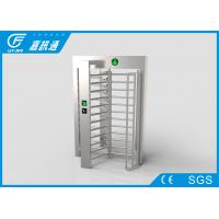 China Rotating Entrance Gate TCP / IP Communication , Military Area Turnstile Security Doors wholesale
