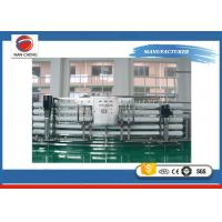 China Industrial 2 Stage RO System Purification Water Treatment Systems wholesale