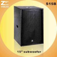 """China S15b 15"""" Large-Scale Vented Subwoofer wholesale"""