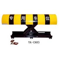 China Remote control 640 * 195 * 85mm parking space barrier with 7ah rechargable battery wholesale