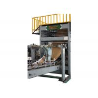 China Automatic High Speed Paper Bag Making Machine  Make Karft Paper Bag wholesale
