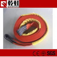 Buy cheap China manufacturer Lower price high quality off road 8 Ton 9M 60MM red snatch strap towing strap car tow strap product