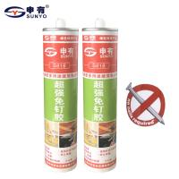 China Water Based Glue Liquid Nails Project Adhesive Non Toxic And Eco Friendly on sale
