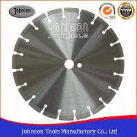 China 300mm Concrete Cutting Blades For Angle Grinder , 12 Inch Concrete Blade For Circular Saw wholesale