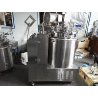 China SS316/304 Starch Gelatin Melting Tank With Vacuum And Mix Paddle and platform wholesale