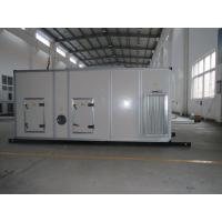 Quality Candy Coating Low Temperature Desiccant Wheel Dehumidifier for sale