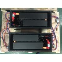 China 39V 54.6V NCM Material Prismatic Cells Battery 6P13S For Electrical Car wholesale