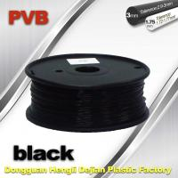 China Black 1.75mm High Strength PVB 3D Printer filament  ABS and PLA Printer Filament wholesale