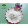 China Nutritional Custom Peptide L-Alanyl-L-Tyrosine 3061-88-9 wholesale
