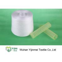 China High Double Twist Ne 50/2 Polyester Core Spun Yarn For Thick Fabric / Silk Sewing wholesale