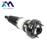 China Auto Parts Front Left Air Shock Absorber For Audi A8 D4 4H0616039AD 4H0616039H wholesale