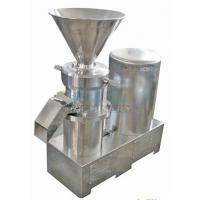 China ss304 316L food grade sanitary grinding machine colloid mill Horizontal colloid mill stainless steel for sale wholesale