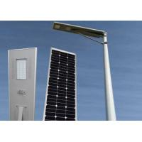 Buy cheap Waterproof Integrated Solar Street Light , Solar Courtyard Light  4200k 165lm / W from wholesalers