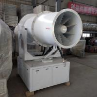 China Pest Control Fogging Water Mist Cannon For Construction Site Protection wholesale