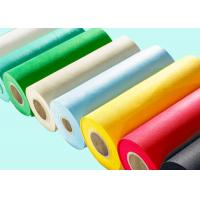 China Colorful and Waterproof Sesame PP Spunbond Non Woven Fabric 100% Polypropylene wholesale