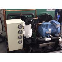 Buy cheap Professional Air Cooling Hermetic Condensing Unit For Hospital Medicine Chiller from wholesalers