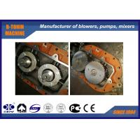China DN250 Roots Blower Vacuum Pump , 40KPA electronic coating roots blower wholesale