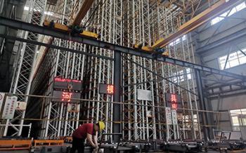 Foshan Naview New Building Materials Co., Ltd.