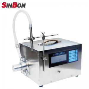China Liquid Soap Filling Machine  honey filling machine bottle filling machine wholesale