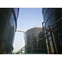 China Food Industry 6.0 Mohs Silo Glass Lined Steel Tanks wholesale