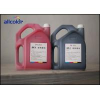 China Economic Grade Seiko SK4 35PL Printer Solvent Ink For Outdoor Advertisement Printing wholesale