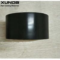 China Polyethylene Pipe Coating / Corrosion Resistant Coatings For Gas Oil Steel Pipeline on sale
