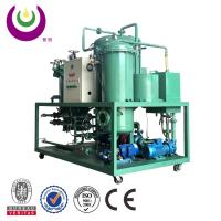China vacuum filter oil decolor machine/ change waste industry lube oil into new light yellow/ diesel oil purify wholesale